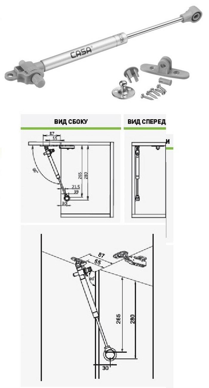 Инструкция по установке газлифта регулируемого с доводчиком.