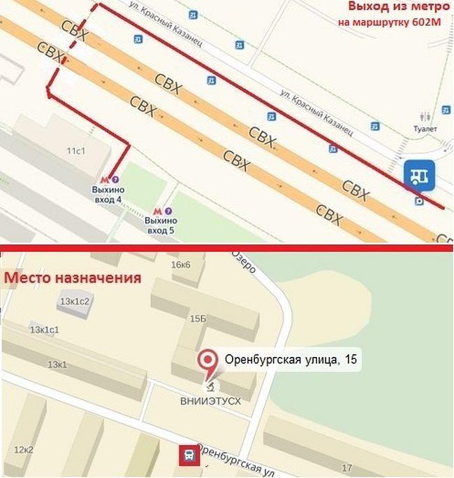 Схема проезда в офис Логатаск