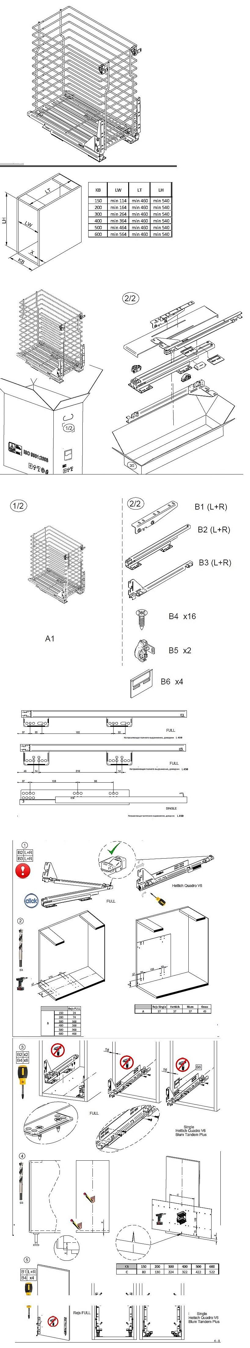 Схема и инструкция сборки высокой корзины для белья.