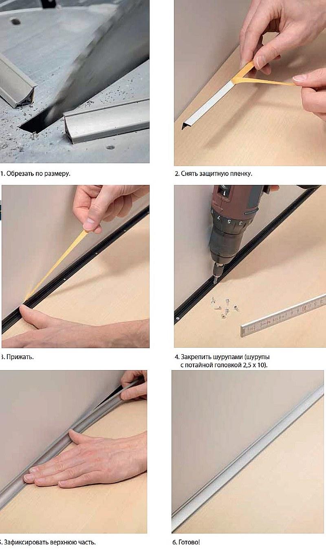 Пример монтажа плинтуса для кухни.