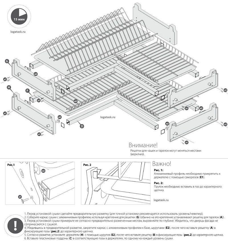 Схема и чертеж установки угловой сушки для кухни